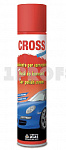 ATAS Cross 400 ml полироль для кузова