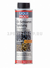 Liqui Moly Oil-Schlamm-Spulung 300ml промывка от масляного шлама