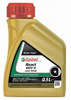 Castrol React DOT 4 Low Temp 0.5L